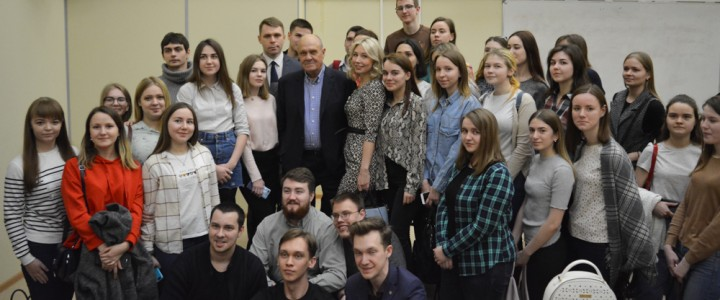 Встреча Владимира Меньшова со студентами МПГУ