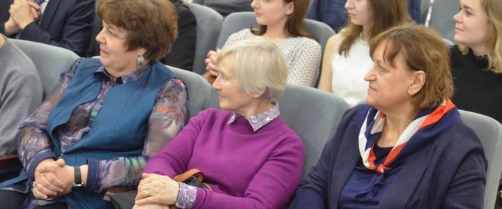 Студенты немецкого отделения ИИЯ приняли участие в III Всероссийской студенческой научно-практической конференции с международным участием «Актуальные проблемы романо-германской филологии»