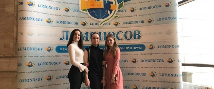 Международный молодежный научный форум в МГУ «Ломоносов – 2019»