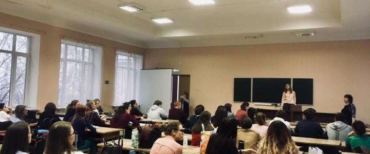 Встреча с представителями образовательных организаций