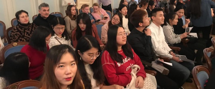 Студенты подготовительного факультета по русскому языку как иностранному посетили Московскую государственную консерваторию имени П.И. Чайковского