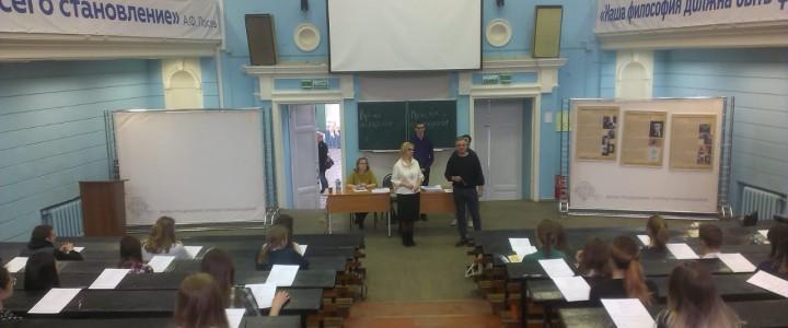 Олимпиада по литературе МПГУ