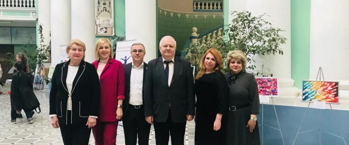 19 апреля 2019 года в МПГУ состоялась конференция работников и обучающихся университета.