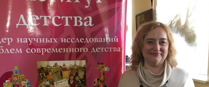 Преподаватели факультета дошкольной педагогики и психологии приняли участие в мероприятиях к 100-летию Института детства в Санкт-Петербурге