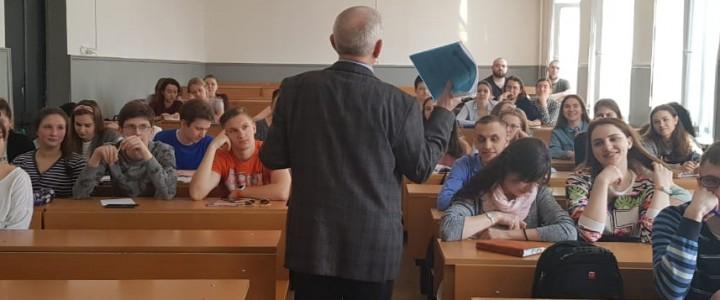 Студенты 3 курса ИБХ встретились со специалистами Центра занятости молодёжи г. Москвы