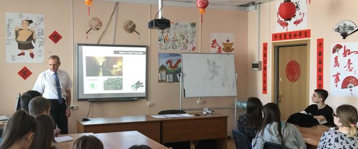Встреча Индржиха Кёснера, преподавателя русского языка как иностранного в Университете Градец-Кралове (Чехия), со студентами ИИЯ МПГУ