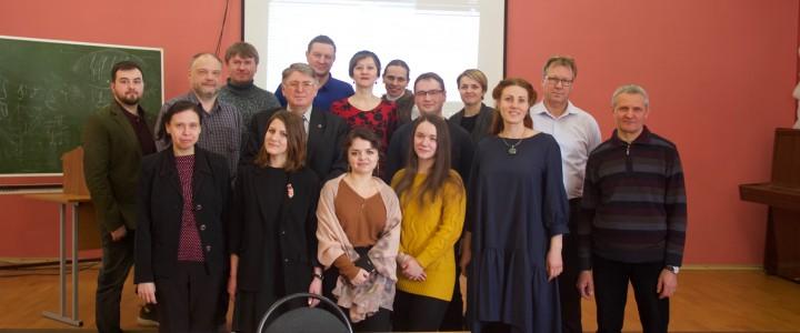 Межвузовская научно-практическая конференция на кафедре рисунка ХГФ ИИИ МПГУ