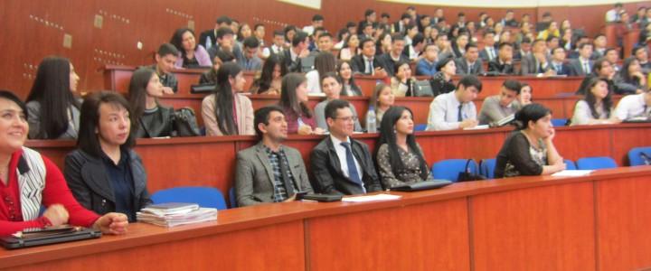 Обмен опытом преподавания русского языка в Узбекистане