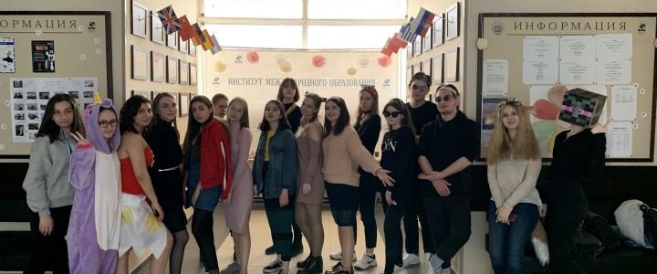 Comic con в Институте международного образования