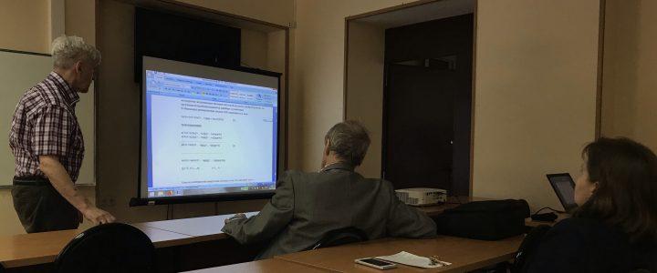"""Научная сессия Института математики и информатики: секция """"Информатика"""""""