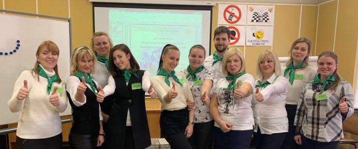 Студенты магистратуры Факультета дошкольной педагогики и психологии провели деловую игру