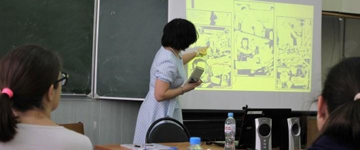 Университетские субботы. Что нового о русской литературе можно узнать из комиксов?