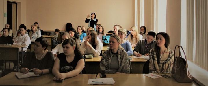 Университетские субботы на ФДПиП: «Активное чтение как средство развития ценностных ориентаций»