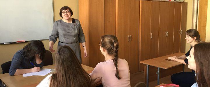 В МПГУ прошла ежегодная научная конференция «Максимовские чтения»
