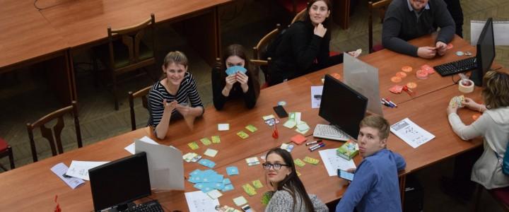 Библионочь: в МПГУ прошёл фестиваль чтения