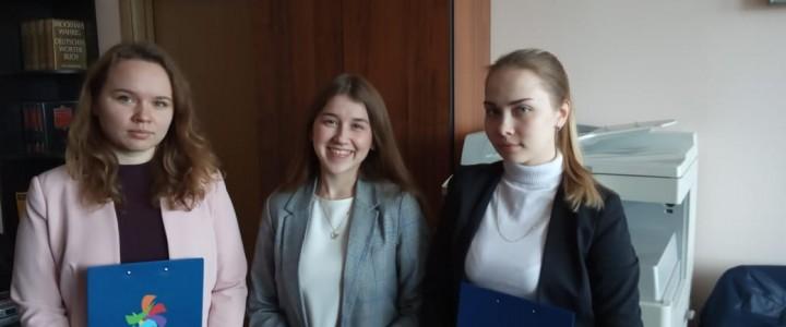 Магистранты и студенты кафедры немецкого языка ИИЯ приняли участие в ежегодных мартовских научных чтениях.