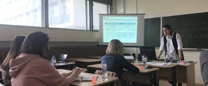 Научно-практический семинар со специалистами Cambridge Assessment English для магистрантов Института международного образования