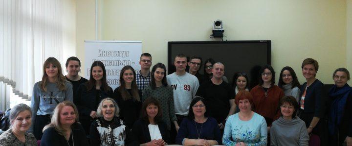 Открытие стажировки для преподавателей университета города Щецин «Современная Россия: язык и культура»