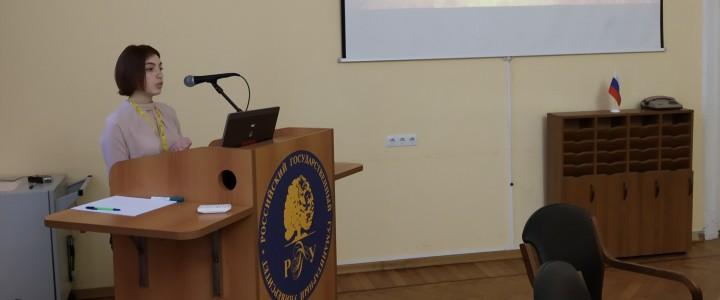 Студентка ИИиП МПГУ заняла призовое место в конкурсе научных проектов