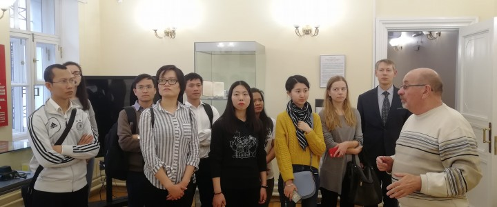 Посещение Музея московского образования