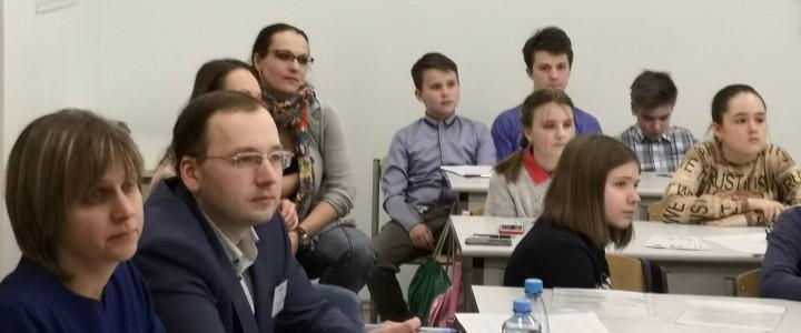 Преподаватели Института биологии и химии на Фестивале творческих открытий и инициатив «Леонардо»