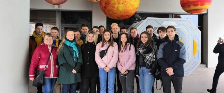 Студенты Колледжа МПГУ в Московском Планетарии