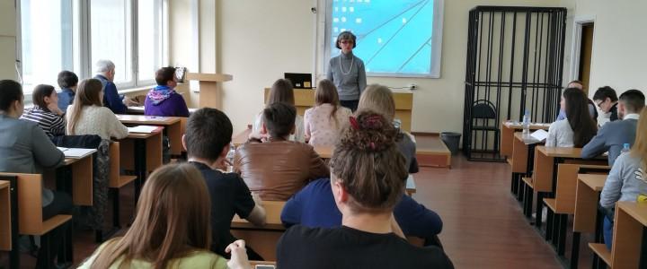 Завершилась педагогическая практика студентов 5 курса программы «Обществознание и право»