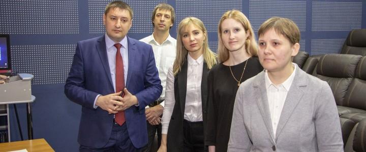Ставропольский филиал МПГУ готовится к форуму