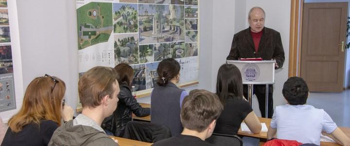«Тотальный диктант» прошел в Ставропольском филиале МПГУ