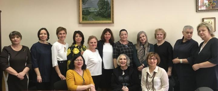 Факультет педагогики и психологии встречает коллег из Щецинского университета