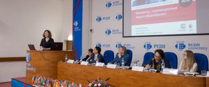 Участие МПГУ в мероприятиях программы ЮНЕСКО «Образование 2030»