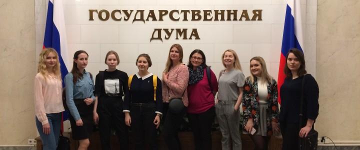 Студенты художественно-графического факультета в Государственной Думе Российской Федерации