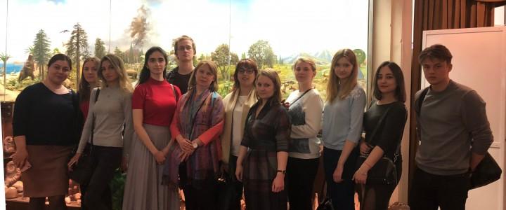 Студенты 3 курса ИБХ посетилиГосударственный Биологический музей имени К. А. Тимирязева