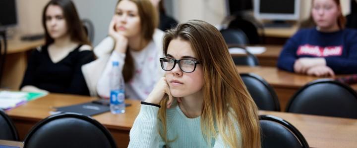 Университетские субботы. Подростковый кризис – кризис идентичности