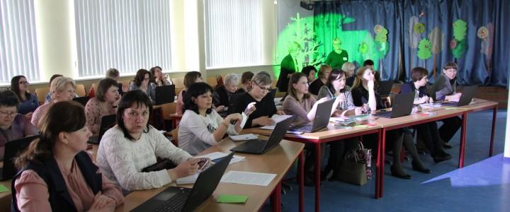 Научно-образовательная площадка. Использование современных IT – технологий в образовательной деятельности
