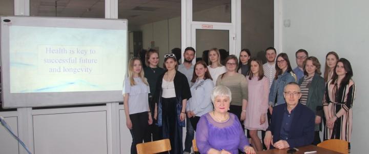 В ходе научно-практической конференции по проблемам безопасности студенты института иностранных языков сделали доклады на английском языке