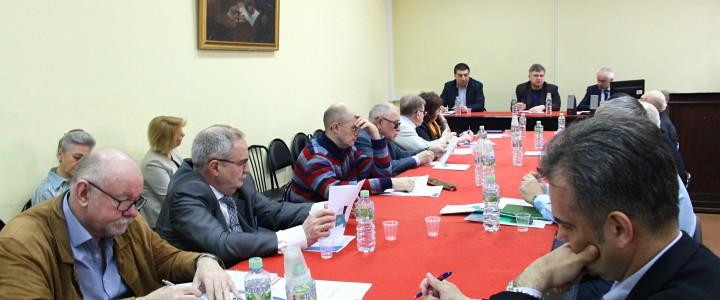 «Кто же такие крестьяне?»: в МПГУ прошла научно-практическая конференция