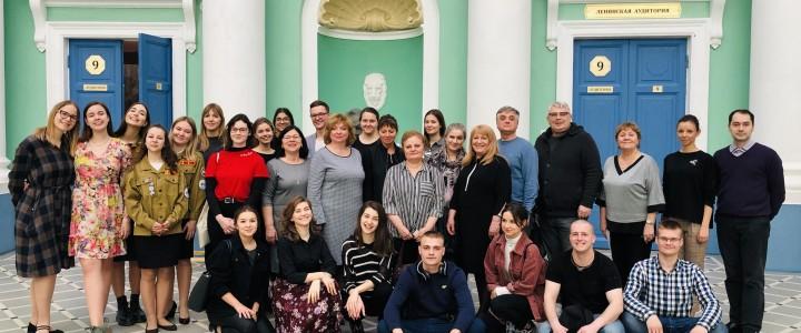 Встреча с польскими преподавателями и студентами Государственного Щецинского университета (Республика Польша)