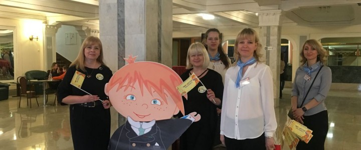 Маленький посол большого мира: сотрудники Института детства на Фестивале детского творчества