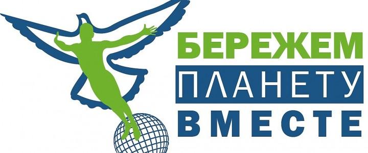 Доцент ИБХ А.А. Мосалов выступил в качестве члена жюри конкурса ученических проектных работ «Экосистемы»