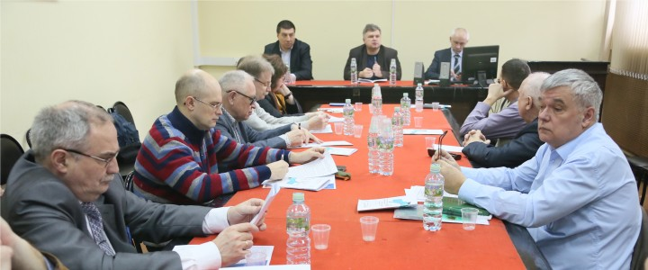 В МПГУ прошла конференция «Крестьянство в истории Новейшего времени: Восток, Запад, Россия»