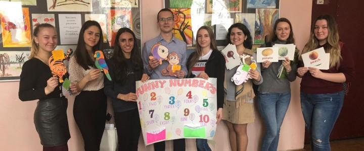 """Конференция """"Towards professional skills via English"""" под руководством преподавателей ИМО"""