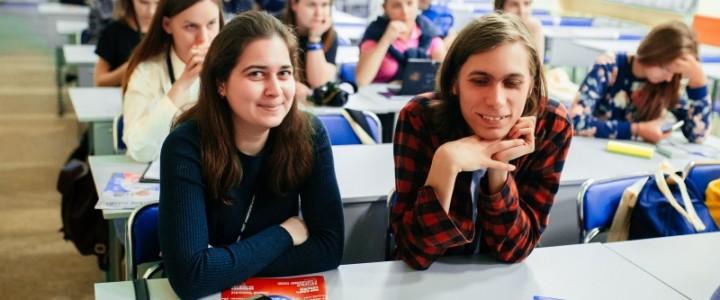 Команда ИЖКМ МПГУ приняла участие в форуме «ScienceMedia» в Санкт-Петербурге