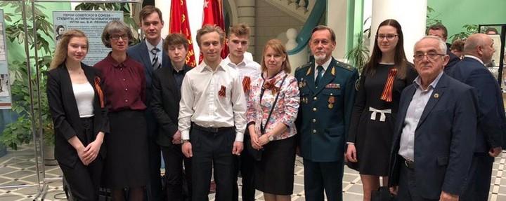 Студенты и преподаватели ИБХ приняли участие в мероприятиях, посвящённых празднованию Дня Победы в главном корпусе МПГУ