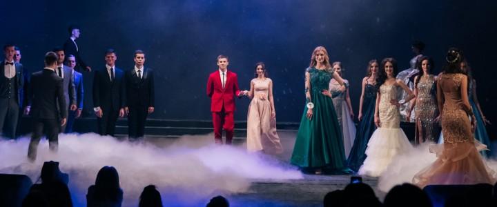 Мистер и мисс студенчество Ставропольского края – 2019