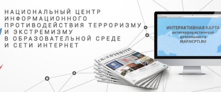 НЦПТИ проводит конкурс научных и творческих работ