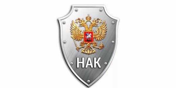 Национальный антитеррористический комитет отчитался о предотвращении 20 терактов