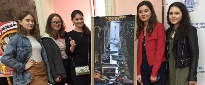 Встреча студентов кафедры культурологии с кинорежиссером К.Г. Шахназаровым