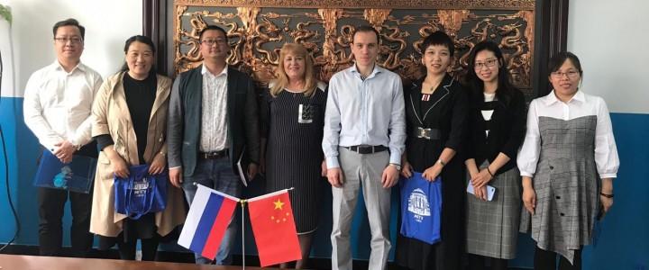 Официальный визит представителей Института филологии МПГУ в Хэбэйский университет иностранных языков