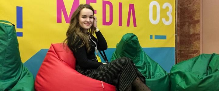 Студентка ИЖКМ приняла участие в форуме LIKEMedia